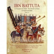 伊本·巴圖塔(伊斯蘭的旅行者) 約第.沙瓦爾 指揮 晚星21古樂團Jordi Savall / Ibn Battuta - The Traveler of Islam