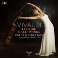 韋瓦第: 陰影的顏色 歐菲莉.蓋雅爾 大提琴/指揮 普欽內拉管弦樂團Ophlie Gaillard / Vivaldi: I colori dell'ombra