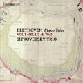 貝多芬:鋼琴三重奏第一集 西特柯維茲基三重奏 Sitkovetsky Trio / Beethoven – Piano Trios, Vol. 1