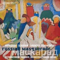 俄羅斯的假面舞會(改編自俄國作曲家作品) 薩卡利.歐拉莫 指揮 (芬蘭)奧斯特巴斯年室內管弦樂團Sakari Oramo / Russian Masquerade
