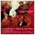 聖桑:第三號交響曲(管風琴)/(羅馬)交響曲 提耶利.艾斯凱許 管風琴 康特洛夫 指揮 比利時列日皇家愛樂Thierry Escaich, Jean-Jacques Kantorow / Saint-Saens – Symphonies No.3 'Organ'