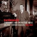 (4SACD)拉赫曼尼諾夫: 交響曲與管弦樂全集 水藍 指揮 新加坡交響樂團Singapore Symphony Orchestra, Lan Shui / Rachmaninov - Symphonies & Orchestral Music