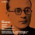 史卡柯塔斯:小提琴,鋼琴複協奏曲 拜倫·菲迪茲 指揮 雅典愛樂管弦樂團Nikos Skalkottas: Sinfonietta, Concerto & Suite