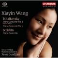 柴可夫斯基/史克里亞賓:鋼琴協奏曲集  王夏音  鋼琴 皇家蘇格蘭國家管弦樂團Xiayin Wang / Tchaikovsky / Scriabin: Piano Concertos