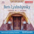 利亞托申斯基: 第三號交響曲等 基理爾.卡拉畢茲 指揮 伯恩茅斯交響樂團Kirill Karabits / Boris Lyatoshynsky: Voices from the East