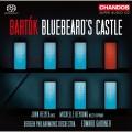 巴爾托克: 歌劇(藍鬍子的城堡)  愛德華.加德納 指揮 (挪威)卑爾根愛樂管弦樂團Edward Gardner / Bartok: Bluebeard's Castle
