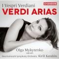 西西里晚禱(威爾第名歌劇詠嘆調集) 奧哈·梅姬天柯 女高音 卡拉畢茲 指揮 伯恩茅斯交響樂團Olga Mykytenko  / I Vespri Verdiani: Verdi Arias