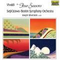 TEL00004 韋瓦第:四季 小澤征爾指揮波士頓交響樂團 Seiji Ozawa/Vivaldi:Four Seasons/Boston Symphony Orchestra (Telarc)