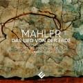 馬勒: 大地之歌 福比斯 男高音.烏爾曼娜 女中音 卡薩德修 指揮 里爾國立管弦樂團Orchestre National de Lille, Jean-Claude Casadesus / Mahler: Das Lied von der Erde