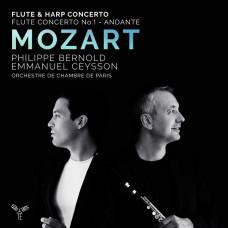 莫札特:長笛與豎琴協奏曲 Philippe Bernold, Emmanuel Ceysson / Mozart / Flute and harp Concerto