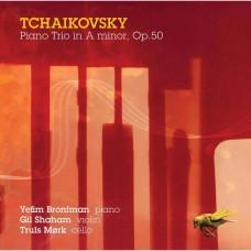 柴可夫斯基: 鋼琴三重奏,作品50 吉爾‧夏漢 小提琴 布朗夫曼 鋼琴 莫克 大提琴Gil Shaham / Tchaikovsky: Piano Trio in A Minor, Op. 50