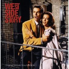 (2黑膠)伯恩斯坦:(西城故事)電影原聲帶Leonard Bernstein: West Side Story - Original Movie Soundtrack (2LP)
