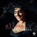 韓德爾: 愛之陰影(歌劇詠嘆調) 安娜·卡西安 女高音 歐菲莉.蓋雅爾 大提琴伴奏 / Anna Kasyan / Handel: Shades of Love