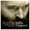 佩爾特:懺悔頌歌 (丹尼爾.流斯 / 阿姆斯特丹阿卡貝拉樂團) Pärt:Kanon pokajanen (Cappella Amsterdam, Daniel Reuss)