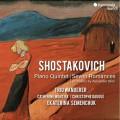 蕭士塔高維契: 鋼琴五重奏/七首浪漫歌曲 流浪者三重奏Trio Wanderer / Shostakovich: Piano Quintet & Seven Romances of Alexander Blok