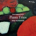 拉赫曼尼諾夫:第1第2號鋼琴三重奏 流浪者三重奏Trio Wanderer / Rachmaninov Piano Trios