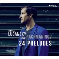 拉赫曼尼諾夫:24首前奏曲 尼可萊.魯岡斯基 鋼琴(史坦威 D) / Nikolai Lugansky / Sergei Rachmaninov: Complete Preludes (opp. 23, 32 & 3 no.2)