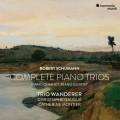 (3CD)舒曼:鋼琴室內樂全集 流浪者三重奏 高格 中提琴 孟提爾 小提琴Trio Wanderer / Robert Schumann: Complete Piano Trios, Quartet, Quintet