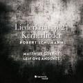 舒曼:藝術歌曲集,作品24.35 馬提亞斯.葛納 男中音 萊夫.奧維.安斯涅 鋼琴Matthias Goerne, Leif Ove Andsnes / Schumann: Liederkreis Op. 24 & Kernerlieder, Op. 35