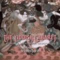 意第緒餐廳秀 耶路撒冷四重奏 愛拉.巴喬 女高音Jerusalem Quartet / The Yiddish Cabaret