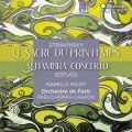 史特拉文斯基: 春之祭 / 艾特沃許: 小提琴協奏曲 伊莎貝兒.佛絲特 小提琴 艾拉斯-卡薩多 指揮Isabelle Faust, Heras-Casado / Igor Stravinsky: Le Sacre du printemps, Eotvos: Alhambra Concerto