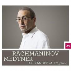 梅特納/拉赫曼尼諾夫:鋼琴作品集 亞歷山大.帕雷 鋼琴Alexander Paley / Medtner & Rachmaninov