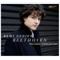 貝多芬:鋼琴奏鳴曲第2.9.14及31號 / Remi Geniet / Beethoven / Sonates pour piano