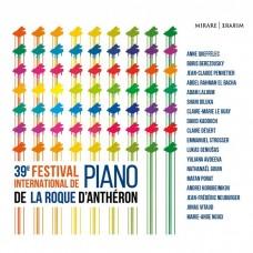 2019年法國拉羅克當泰龍國際鋼琴音樂節39eme Festival International de Piano de La Roque d'Antheron