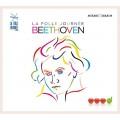 2020年法國南特狂熱之日音樂節-貝多芬250週年誕辰 La Folle Journee 2020: Beethoven