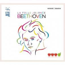 2020年法國南特狂熱日音樂節-貝多芬250周年冥誕La Folle Journee 2020: Beethoven