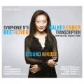 貝多芬: 第9號交響曲(卡爾克布雷納鋼琴改編版) 廣瀨悅子 鋼琴 佩欽科 指揮Etsuko Hirose, Andrei Petrenko / Beethoven: Symphony No. 9 transcribed by Kalkbrenner
