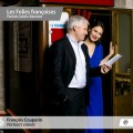 庫普蘭:室內樂音樂集 Les Folies franqoises / Couperin: Portraits Croises (NoMad)