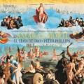 宗教歌曲(苦難死亡) 彼得.菲利普斯 指揮 金獅合唱團Peter Philips / El Leon de Oro / Amarae morti