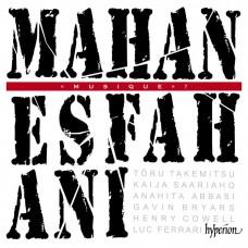 音樂? 大鍵琴演奏現代與電子音樂作品  馬漢.埃斯法哈尼 大鍵琴Mahan Esfahani / Musique? Modern and electro-acoustic works for harpsichord
