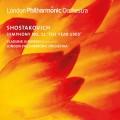 蕭士塔柯維契: 第11號交響曲(1905年) 尤洛夫斯基 指揮 倫敦愛樂管弦樂團LPO,Vladimir Jurowski / Shostakovich: Symphony No. 11 in G Minor 'The Year 1905'