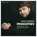 普羅高菲夫: 第2號鋼琴奏鳴曲 盧卡斯·傑努薩斯 鋼琴Lukas Geniusas / Prokofiev - Piano Sonata No. 2
