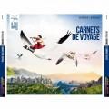 旅行記事 2019年法國南特狂熱之日音樂節Carnets de Voyage: La Folle Journee de Nantes