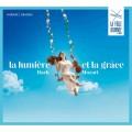 (2CD)2021年法國南特狂熱之日音樂節(巴哈/莫札特) 安妮.凱費萊克等名演奏家Avdeeva,Queffelec,Quatuor Modigliani / Bach - Mozart: La Folle Journee 2021