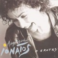 (絕版)安琪利克.尤娜特斯 / O Erotas / Angelique Ionatos /O Erotas