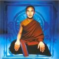 (絕版)喇嘛烏爾金多傑 蓮花湖 / Iama Urgyen Dorje the Lake of the Lotus