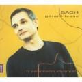 (絕版)藝術歌曲集 / Bach:Arisa & Cantatas/Gerard Lesne II