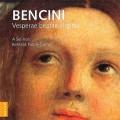 (絕版)(33)巴洛克之聲 / Bencini: Vesperae Beatae Virginis