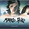 (絕版)馬可波羅_電影原聲帶 Armand Amar / OST Marco Polo