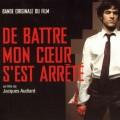 (絕版)電影原聲帶「我心遺忘的節奏」 / O.S.T./ De Battre Mon Cceur S'est Arrete