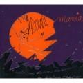 (絕版) 鮑伊瘋-向大衛鮑伊致敬 / Beatrice Ardisson / Bowie Mania