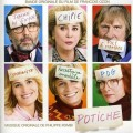 (絕版) 幸福的小雨傘/電影原聲帶 / Potiche Soundtrack