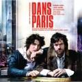 (絕版) 電影原聲帶/花都圓舞曲 / Bande Originale du Film Dans Paris