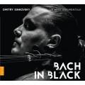 陰鬱的巴哈 德米特里.辛柯夫斯基 小提琴/假聲男高音Dmitry Sinkovsky / Bach in black