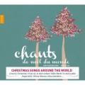 (絕版)世界各地的聖誕歌曲Christmas Songs Around the World