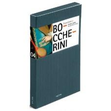 波契里尼-鋼琴五重奏 / Boccherini - Piano Quintets